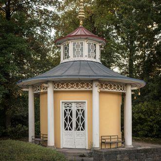 Residenzschloss Mergentheim, Schellenhäuschen