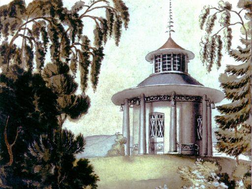Residenzschloss Mergentheim, Aquarell (1819)  zum Schellenhaus im Schlossgarten